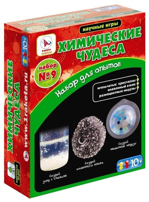 Набор для исследований Ракета Химические чудеса №9