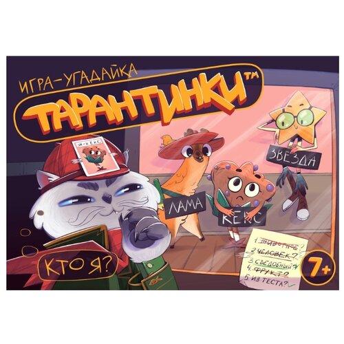 Фото - Настольная игра Десятое королевство Тарантинки 02717 настольная игра десятое королевство веселый счет