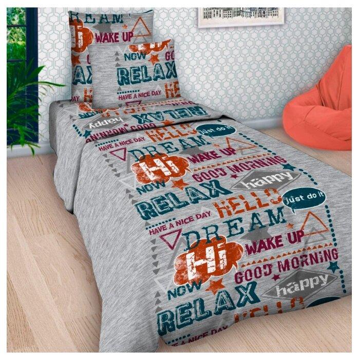 Постельное белье 1.5-спальное Letto Шрифт 50х70 см, бязь серый