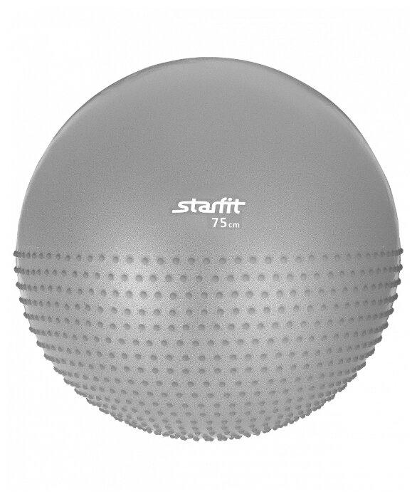 Фитбол Starfit GB-201, 75 см