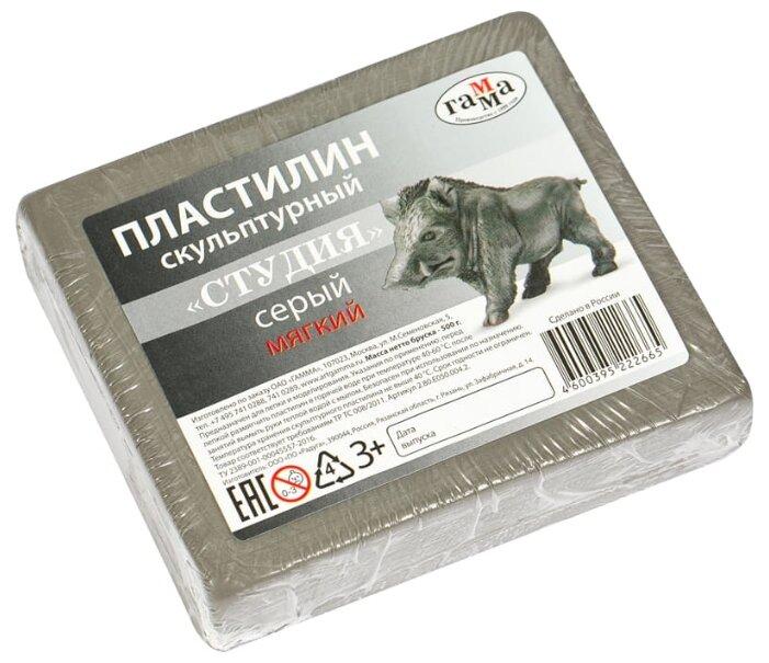 Пластилин ГАММА Студия мягкий серый 500 г (2.80.Е050.004.2)