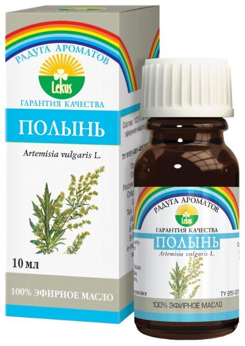 Siberina, Эфирное масло корицы, 8 мл