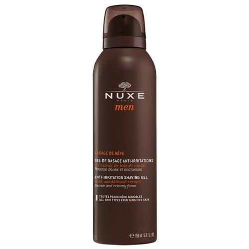 Гель для бритья Nuxe, 150 мл недорого