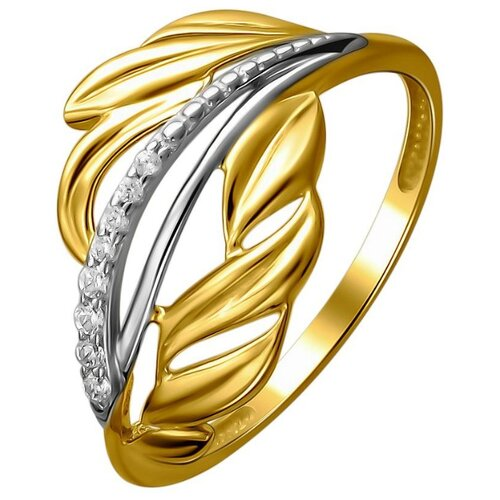 Эстет Кольцо с 8 фианитами из жёлтого золота 01К1312594Р, размер 19