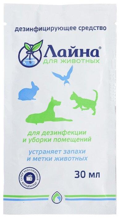 Лайна дезинфицирующее средство с моющим эффектом 0,03 л