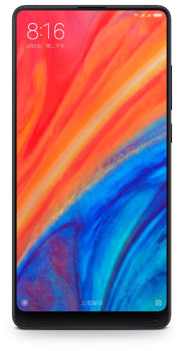 Мобильный телефон Xiaomi Mi Mix 2S 64Gb EU White