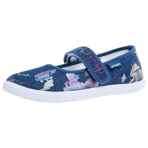 Туфли КОТОФЕЙ размер 32, синийБалетки, туфли<br>