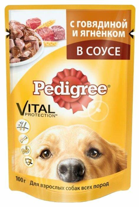 Корм для собак Pedigree для здоровья кожи и шерсти, для здоровья костей и суставов, говядина, ягненок 100г