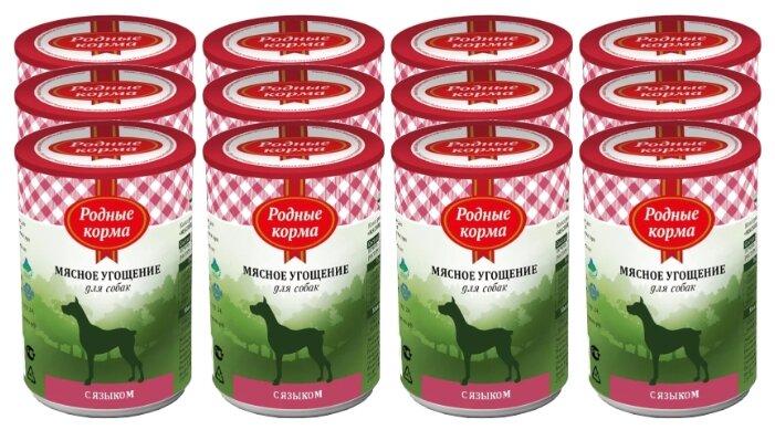 Родные корма Консервы для собак, мясное ассорти в желе по-боярски (970 г)