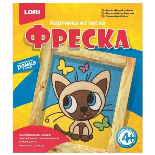 LORI Фреска из песка Милый котёнок (Кп-038) кпр 005 фреска картина из песка милый щенок200 230 40