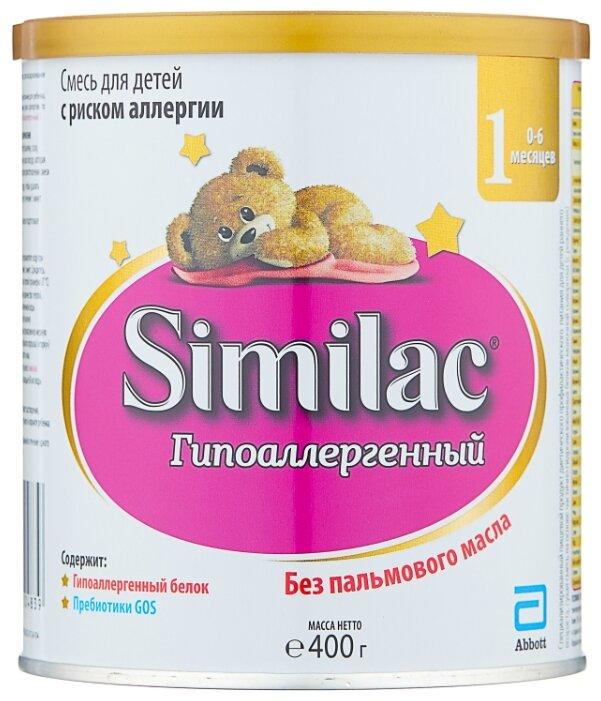 Смесь Similac (Abbott) Гипоаллергенный 1 (0-6 месяцев) 400 г