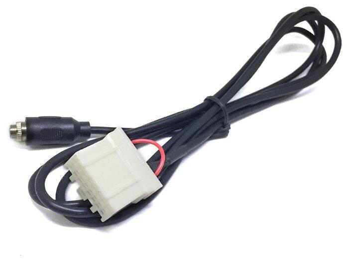 AUX-кабель ESPADA AUX41278
