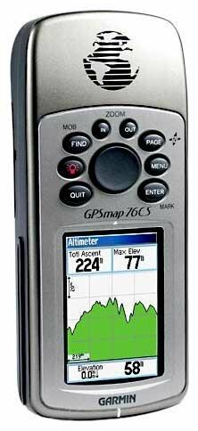 Навигатор Garmin GPSMAP 76CS