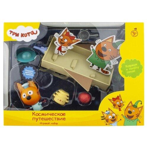 Купить Игровой набор 1 TOY Три Кота Космическое путешествие Т17010, Игровые наборы и фигурки