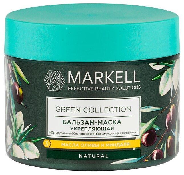 Markell Green Collection Бальзам-маска для волос укрепляющая