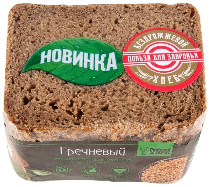 Хлеб Гречневый Рижский Хлеб бездрожжевой заварной, 280 г