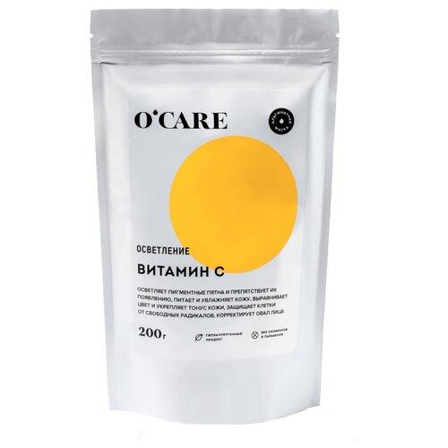 O'CARE Альгинатная маска с витамином С, 200 г