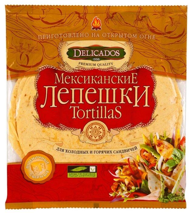 Лепешки DELICADOS Тортильи пшеничные сырные для сандвичей, 400 гр. (6 шт.)