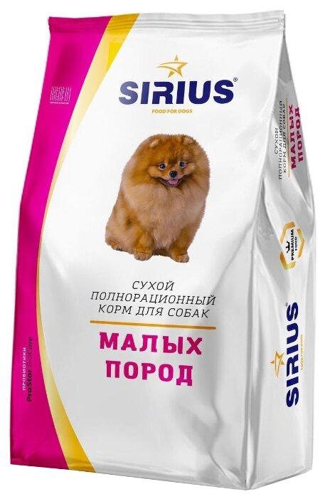 Корм для собак Sirius (1.2 кг) Для малых пород — купить по выгодной цене на Яндекс.Маркете