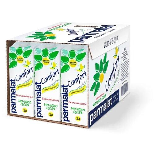 Молоко Parmalat Comfort ультрапастеризованное безлактозное 0.05%, 12 шт. по 1 л