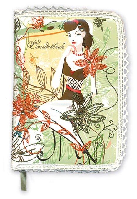стильные ежедневник для девушки с кружевным декором