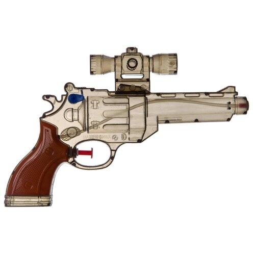 Купить Водяное оружие BONDIBON Наше лето (ВВ2836), Игрушечное оружие и бластеры