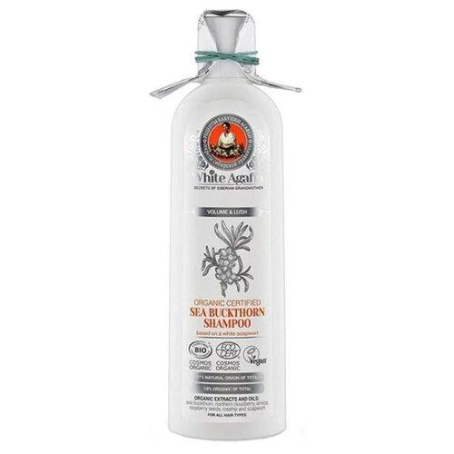 Рецепты бабушки Агафьи шампунь White Agafia органический облепиховый Объем и пышность 280 млШампуни<br>