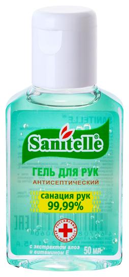Гель для рук антисептический Sanitelle с алое вера и витамином Е 50 мл