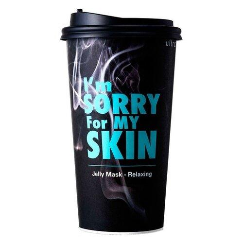 Ultru Тканевая маска Im Sorry For My Skin Jelly Mask Relaxing, 33 мл, 5 шт.Маски<br>
