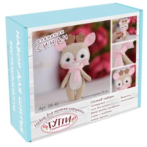 Купить Тутти Набор для творчества шьем из фетра Олененок Синди (05-41), Изготовление кукол и игрушек