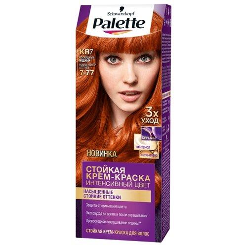 Palette Интенсивный цвет Стойкая крем-краска для волос, KR7 7-77 Роскошный медный