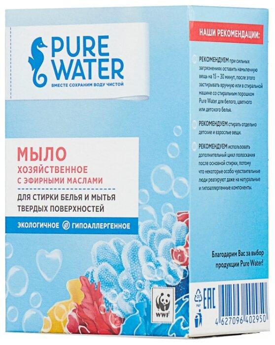 Хозяйственное мыло PURE WATER С эфирными маслами