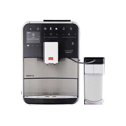 Кофемашина Melitta Caffeo Barista T Smart SST серебристый