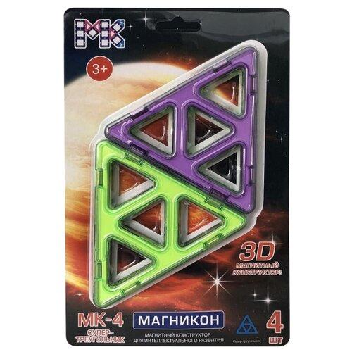 Купить Магнитный конструктор Магникон Набор элементов МК-4-СТ Супер-треугольник, Конструкторы