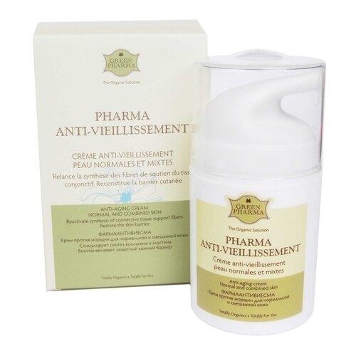 Крем GreenPharma Pharma Anti-vieillissement 50 млАнтивозрастная косметика<br>
