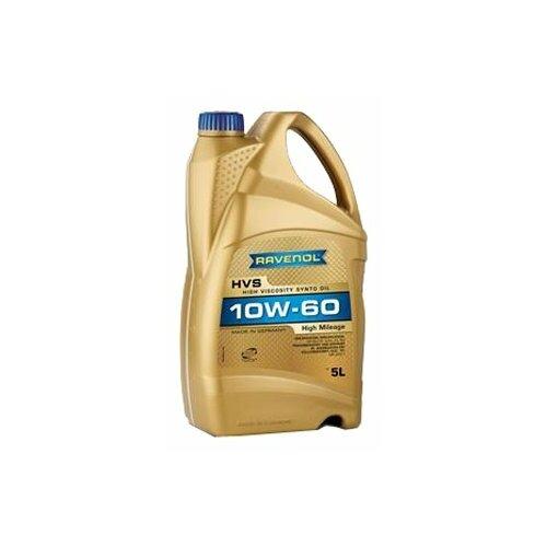 Моторное масло Ravenol HVS High Viscosity Synto Oil SAE 10W-60 5 л моторное масло ravenol euro iv truck sae 10w 40 5 л