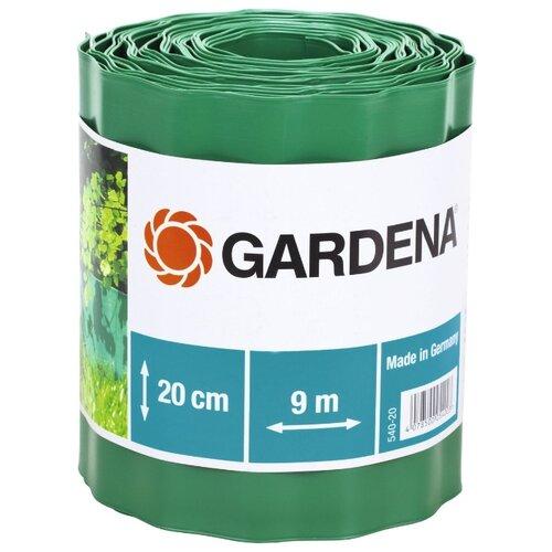 Бордюрная лента GARDENA 530-20/532-20/534-20/536-20/538-20/540-20, зеленый, 9 х 0.2 м цена 2017