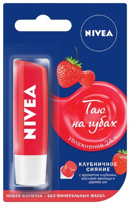 Nivea Бальзам для губ Клубничное сияние