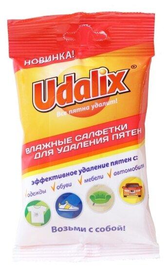 Udalix Влажные салфетки для удаления пятен 15 шт