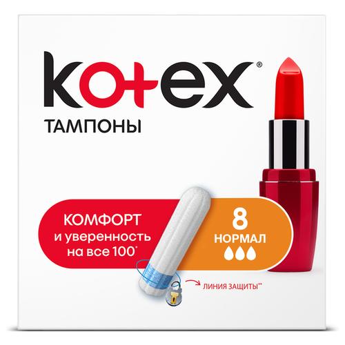 Kotex тампоны Normal 8 шт. фото