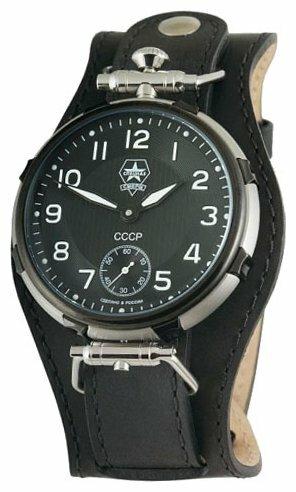 Купить Наручные часы СПЕЦНАЗ С9450327 по низкой цене с доставкой из Яндекс.Маркета (бывший Беру)