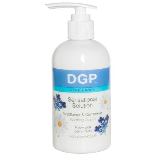 Крем для тела Domix Green Professional успокаивающий Sensational Solution, 260 мл