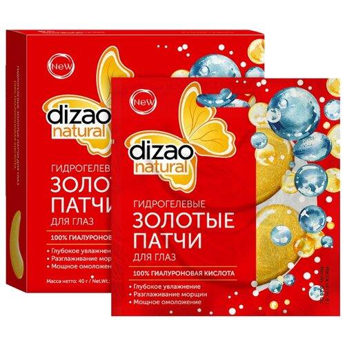 Dizao Гидрогелевые золотые патчи для глаз 100% гиалуроновая кислота 40 г (10 шт.) dizao маска трехмерная гиалуроновая кислота 28 г 5 шт