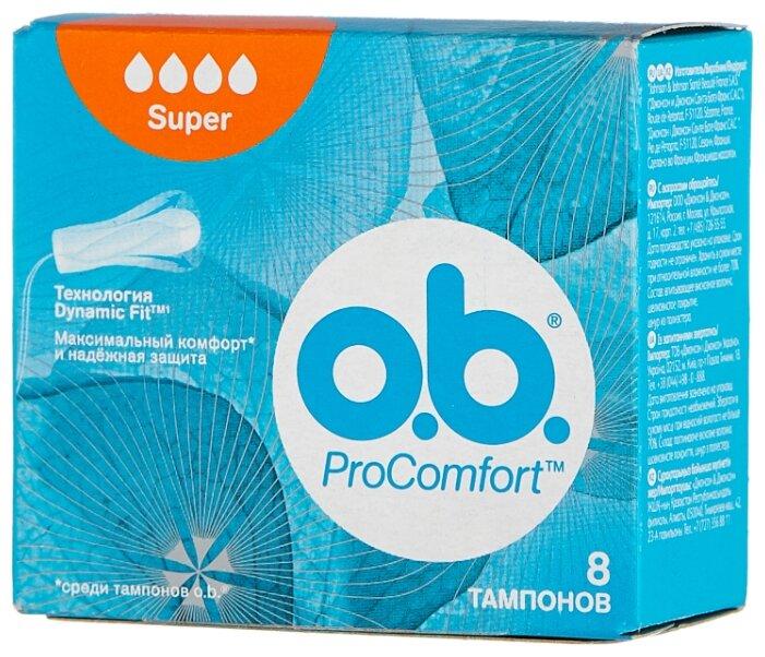 O.B. Тампоны ProComfort Super