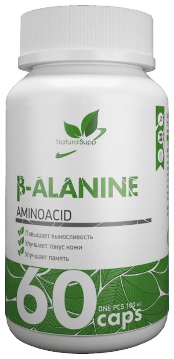 Аминокислота NaturalSupp B-ALANINE (60 капсул) — купить по выгодной цене на Яндекс.Маркете