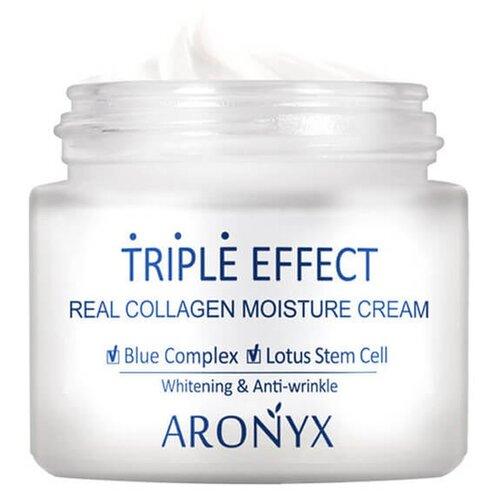 Medi Flower Aronyx Triple Effect Real Collagen Moisture Cream Крем для лица с морским коллагеном, 50 млУвлажнение и питание<br>