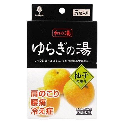 KIYOU Соль для ванн Горячие источники Аромат юдзу, 125 г