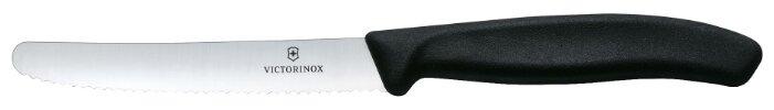 VICTORINOX Нож для завтрака и томатов Swiss classic 11 см
