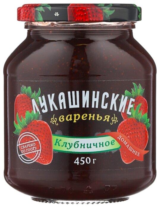 Варенье Лукашинские клубничное, банка 450 г