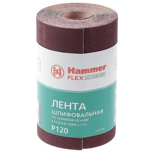 Hammer 216-004 Лента шлифовальная в рулоне шкурка шлифовальная в рулоне hammer flex 216 004
